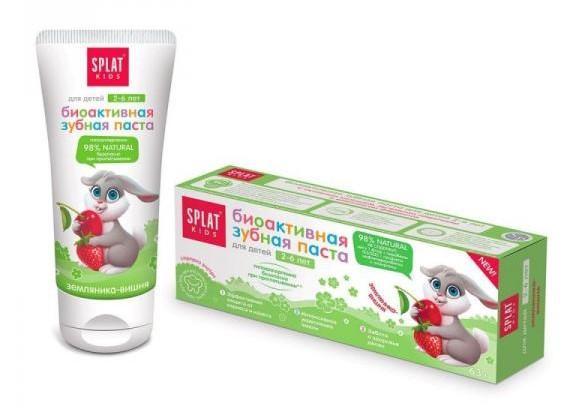 Детская зубная паста Splat Kids Земляника-вишня, 50 мл