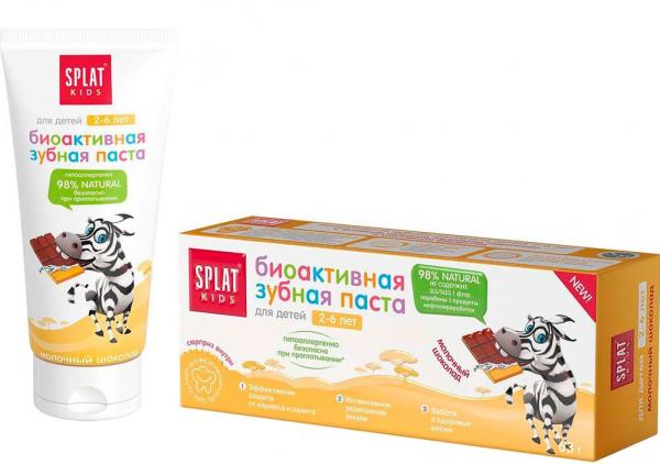 Детская зубная паста Splat Kids Молочный шоколад, 50 мл