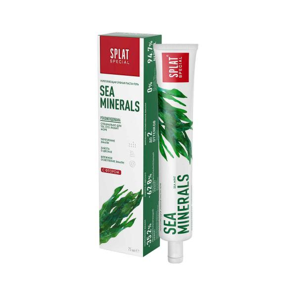 Зубная паста Splat Special Sea Minerals, 75 мл