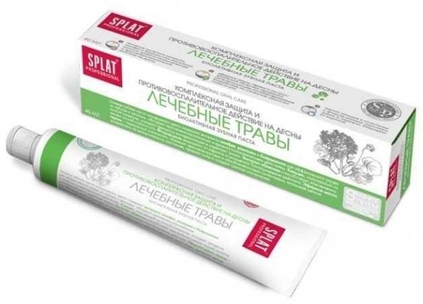 Зубная паста Splat Proffesional Compact Medical Herbs, 40 мл