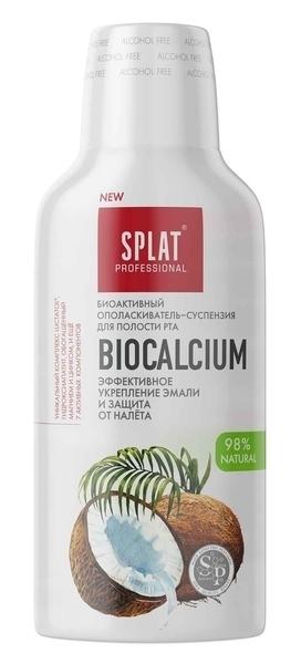 Ополаскиватель Splat Professional Биокальций, 275мл