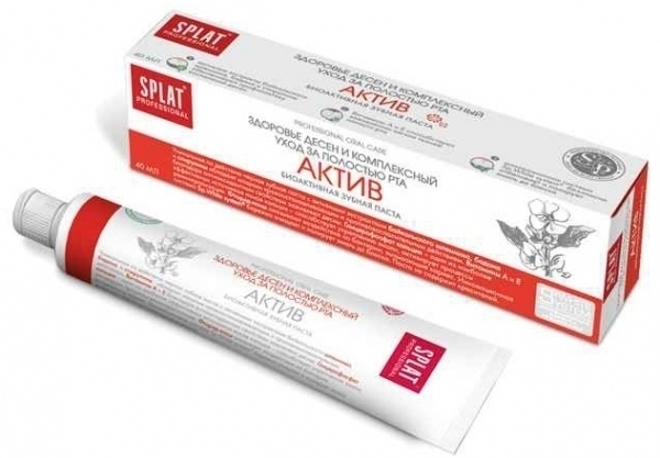 Зубная паста Splat Proffesional Compact Active, 40 мл