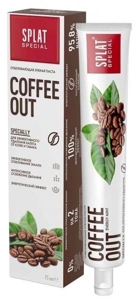 Зубная паста Splat Special Coffee Out, 75 мл