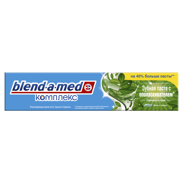 Зубная паста с ополаскивателем Blend-a-med Свежесть трав, 140 мл