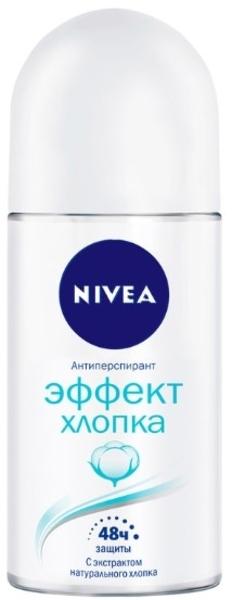 Дезодарант-антиперспирант Nivea Эффект хлопка, 50 мп