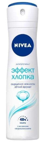 Дезодорант-спрей Nivea Эффект хлопка, 150 мл