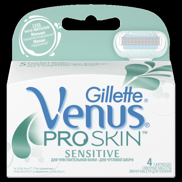 Cменные картриджи для бритья Venus Embrace Sensitive, 4 шт.