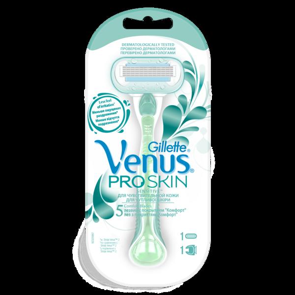 Бритвенный станок Venus Embrace Sensitive c 1 сменным картриджем