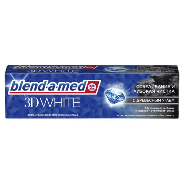 Зубная паста Blend-a-med 3D White Отбеливание и Глубокая чистка, с древесным углем, 100 мл