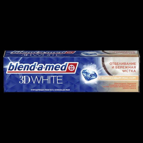 Зубная паста Blend-a-med 3D White Отбеливание и Бережная чистка, с кокосовым маслом, 100 мл