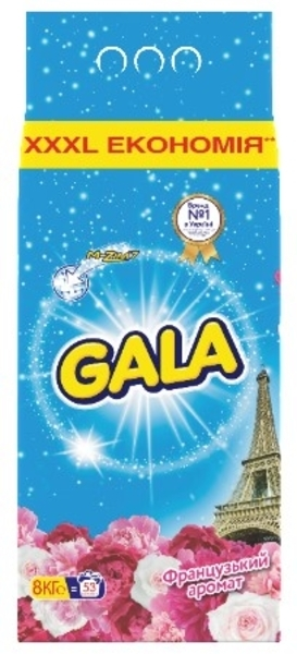 Стиральный порошок Gala Французский аромат, для белых и цветных тканей, 8 кг