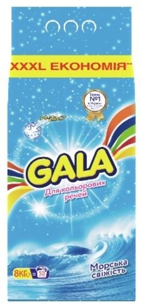 Стиральный порошок Gala Морская свежесть, для цветных тканей, 8 кг
