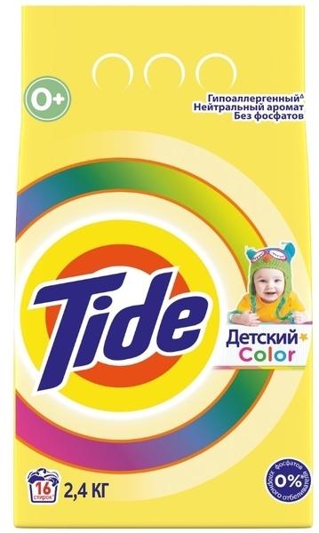 Детский стиральный порошок Tide Color, для цветных тканей, 2,4 кг