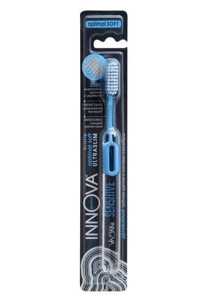 Зубная щетка Splat Innova с ионами серебра, голубой