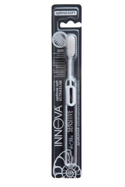 Зубная щетка Splat Innova с ионами серебра, белый