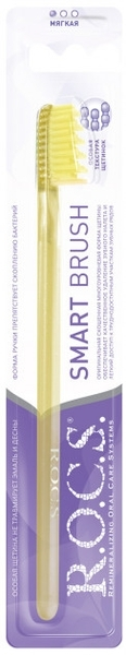 Зубная щетка R.O.C.S. Smart Brush, модельная, жесткая, желтый