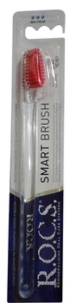 Зубная щетка R.O.C.S. Smart Brush, Модельная, жесткая, прозрачный с красным