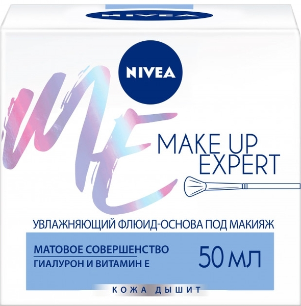 Увлажняющий флюид-основа под макияж Nivea Make Up Expert, 50 мл