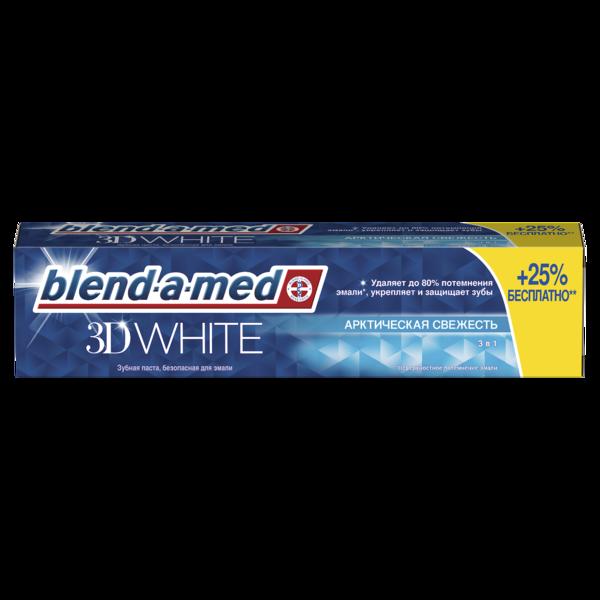 Зубная паста Blend-a-med 3D White Арктическая Свежесть, 125 мл