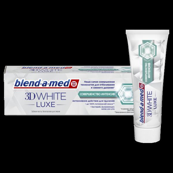 Зубная паста Blend-a-med 3D White Luxe Совершенство интенсивного действия, 75 мл