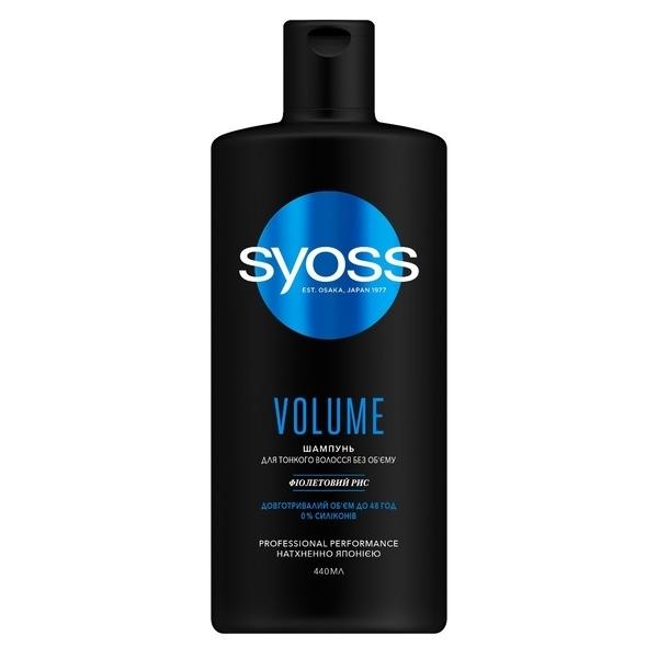 Шампунь Syoss Volume с Фиолетовым Рисом, для тонких волос без объема, 440 мл