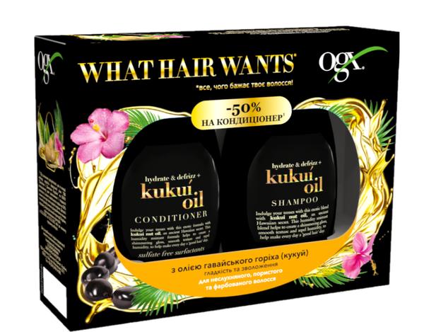 Подарочный набор OGX Гавайский орех: шампунь для увлажнения и гладкости волос с маслом гавайского ореха, 385 мл + кондиционер для увлажнения и гладкости волос с маслом гавайского ореха, 385 мл