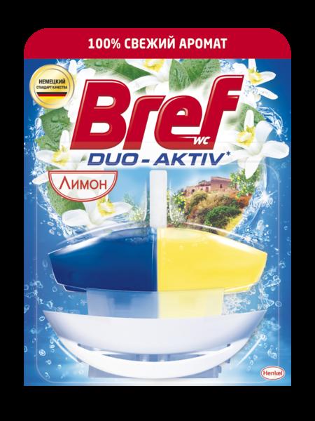 Туалетный блок Bref Duo-Aktiv Лимон, с корзинкой, 50 мл