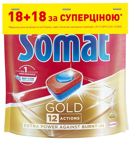 Таблетки для посудомоечных машин Somat Duo Gold, 36 шт. (2 уп. по 18 шт.)