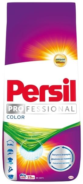 Стиральный порошок Persil Color, 15 кг