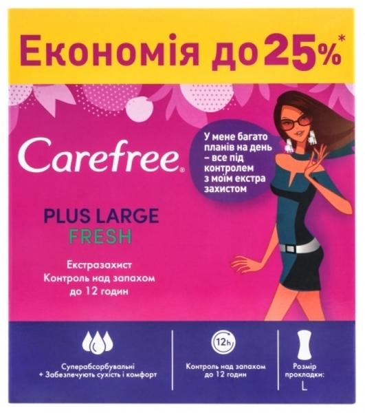 Ежедневные прокладки Carefree Plus Large Fresh, 56 шт.
