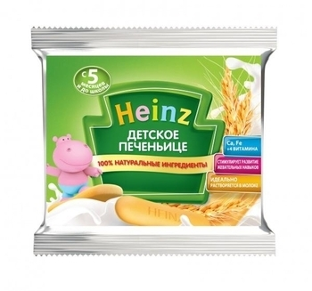 Детское печенье Heinz, 60 г Heinz