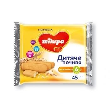 Детское печенье Milupa, 45 г Milupa  . Pampik