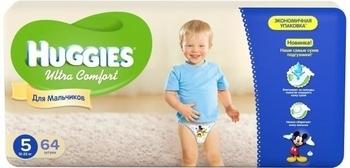 Подгузники Huggies Ultra Comfort для мальчиков 5 (12-22 кг) GIGA PACK 64 шт. Huggies