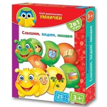 Умничек. Слышим, видим, нюхаем (рус.) (VT1306-01) Vladi Toys  . Pampik
