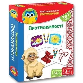Розумничок Vladi Toys Противоположности (укр.) (VT1306-04) Vladi Toys  . Pampik