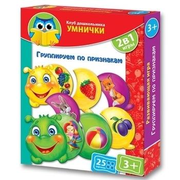 Купить:  Умничек Vladi Toys. Группируем по признакам (рус.) (VT1306-02) Vladi Toys