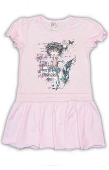 garden baby Платье Garden Baby Акварель р.98, рожевий (45023-16)