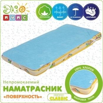 Наматрасник-поверхность ЭКО ПУПС Classic, 200x200 ЭКО ПУПС