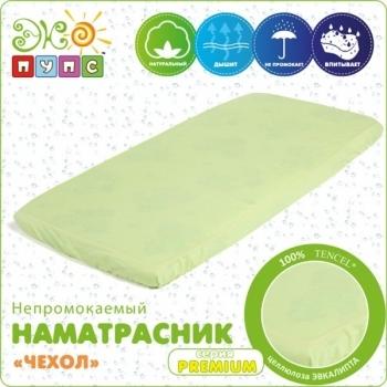 Купить:  Наматрасник-чехол Эко-Пупс Premium, 80х35 ЭКОПУПС