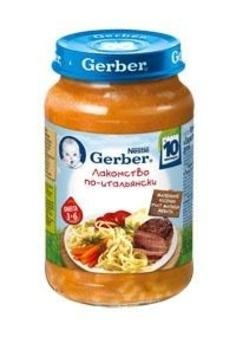 gerber паста для шугаринга