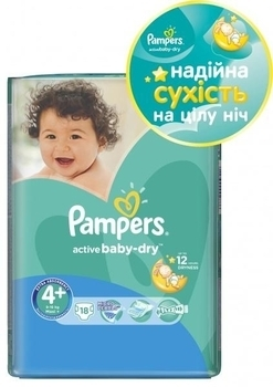 Подгузники Pampers Active Baby Maxi Plus 4+ (9-16 кг) 18 шт. - Pampik