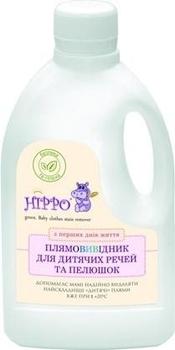 Пятновыводитель Hippo, 300 мл