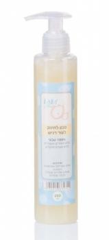 Детское мыло Baby Teva для чувствительной кожи, 250 мл Baby Teva
