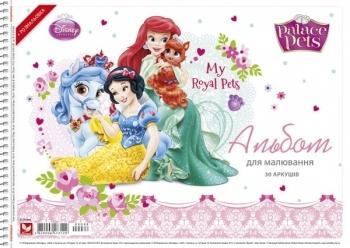 Альбом для рисования Школярик Disney в ассортименте, 30 листов Школярик
