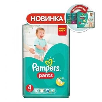 Подгузники-трусики Pampers Pants Maxi 4 (9-14 кг) JUMBO PACK, 52 шт. Pampers