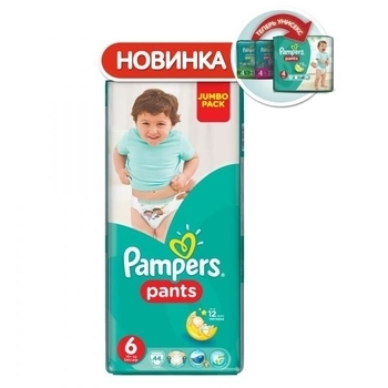 Подгузники-трусики Pampers Pants Extra Large 6 (16+ кг) JUMBO PACK, 44 шт. Pampers