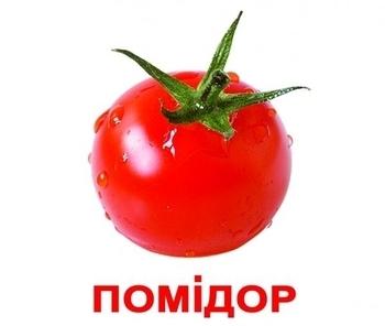 Карточки Домана Вундеркинд с пеленок Овощи с фактами (украинский), 16,5х19,5 см Вундеркинд с пеленок