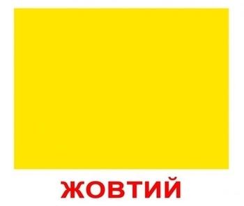 Карточки Домана Вундеркинд с пеленок Форма и цвет 2 в 1 Вундеркинд с пеленок