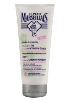 Кондиционер для нормальных волос Le Petit Marseillais® Лён и молочко сладкого миндаля, 200 мл Le Petit Marseillais
