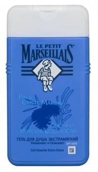 Гель для душа Le Petit Marseillais® Сосна и Морские водоросли, 250 мл Le Petit Marseillais